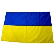 Прапор України, полотно (1х1,5 м)