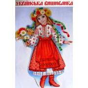 """Набір для декору """"Українська вишиванка"""" - Открытка.Ю.А. НЭ-0101/245"""