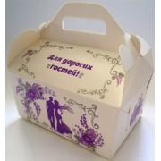 """Коробка свадебная """"Для дорогих гостей!"""" КС-11 (белая с фиолетовой парой, глиттер)"""