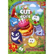 "Пазл ТМ ""G-Toys"", 70 элементов, постер  CR0071-31 ""Cut the rope"" (210х300 мм)"