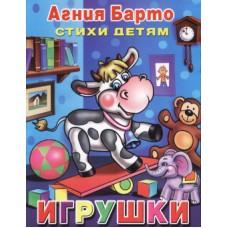 """Раскраска А4 простая №165 Агния Барто """"Игрушки"""""""