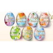 """Термонаклейки на пасхальные яйца """"Поздравления"""" - АР-06"""