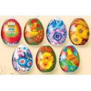 """Термонаклейки на пасхальные яйца """"Праздничные"""" - АР-01"""