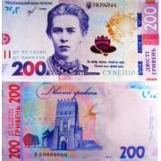 Денежная купюра сувенирная 200 Гривен (1 уп. = 80 шт., новые) - №11