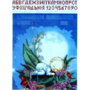 """Схема для вишивки бісером на габардині """"Метрика новонародженого """"Хлопчик"""" УВ-А4-МТ-Х-0010-№5"""