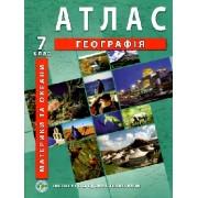 """Атлас """"Географія. Материки і океани"""" 7 клас, """"ІПТ"""""""