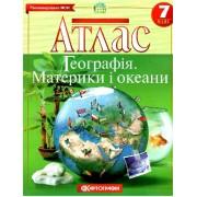 """Атлас """"Географія. Материки і океани"""" 7 клас, """"Картографія"""""""