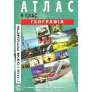"Атлас ""Географія. Україна і світове господарство"" 9 клас, ""ІПТ"""