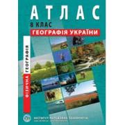 """Атлас """"Географія. Україна в світі. Природа, населення"""" 8 клас, """"ІПТ"""""""