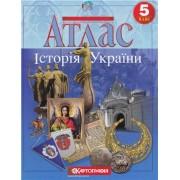 """Атлас """"Історія України"""" 5 клас, """"Картографія"""""""