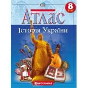 """Атлас """"Історія України"""" 8 клас, """"Картографія"""""""