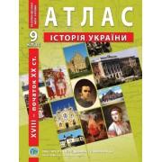 """Атлас """"Історія України"""" 9 клас, """"ІПТ"""""""
