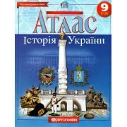 """Атлас """"Історія України"""" 9 клас, """"Картографія"""""""