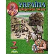 """Атлас """"Україна. Історичний атлас"""" 7 клас, """"Мапа"""""""