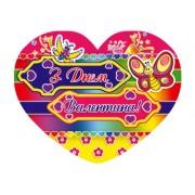 Валентинка-серце одинарна з накл. елем. (14х11 см, укр.) - Этюд НС-199у