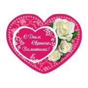 Валентинка-серце одинарна з накл. елем. (14х11 см, укр.) - Этюд НС-200у