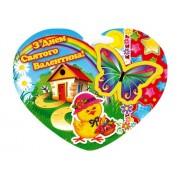 Валентинка-серце одинарна з накл. елем. (14х11 см, укр.) - Этюд НС-202у