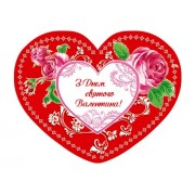 Валентинка-серце одинарна з накл. елем. (14х11 см, укр.) - Этюд НС-203у