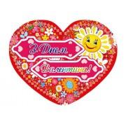 Валентинка-серце одинарна з накл. елем. (14х11 см, укр.) - Этюд НС-204у