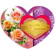 Валентинка-серце одинарна з накл. елем. (14х11 см, укр.) - Этюд НС-214у