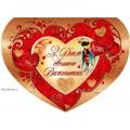 """Листівка """"З Днем Святого Валентина!"""" (28х21 см, механіка) - Эдельвейс 14-03-207У"""