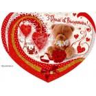 """Листівка """"З Днем Святого Валентина!"""" (28х21 см, механіка) - Эдельвейс 14-03-208У"""