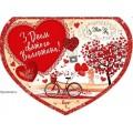 """Листівка """"З Днем Святого Валентина!"""" (28х21 см, механіка) - Эдельвейс 14-03-210У"""