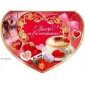 """Листівка """"З Днем Святого Валентина!"""" (28х21 см, механіка) - Эдельвейс 14-03-212У"""