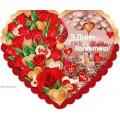"""Листівка """"З Днем Святого Валентина!"""" (34х29 см, механіка) - Эдельвейс 15-03-172у"""