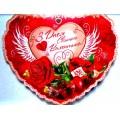 """Листівка """"З Днем Святого Валентина!"""" (34х29 см, механіка) - Эдельвейс 15-03-174у"""