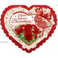 """Листівка """"З Днем Святого Валентина!"""" (34х29 см, механіка) - Эдельвейс 15-03-175у"""