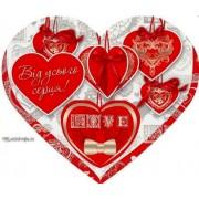 Валентинка-серце одинарна з накл. елем. (17х15 см, укр.) - Эдельвейс 27-00-245у