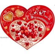 Валентинка-серце одинарна з накл. елем. (17х15 см, укр.) - Эдельвейс 27-00-247у