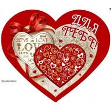 Валентинка-серце одинарна з накл. елем. (17х15 см, укр.) - Эдельвейс 27-00-251у