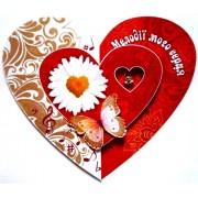 """Листівка-валентинка """"Мелодії мого серця"""" (серце) - Открытка.ЮА  ГИГн-0093/187(укр.)"""