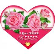 Листівка-валентинка (15х12 см, укр.) - Этюд МС-269у