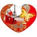 Валентинка-серце одинарна з накл. елем. (14х11 см, укр.) - Этюд НС-218у