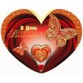 Валентинка-серце одинарна з накл. елем. (14х11 см, укр.) - Этюд НС-223у