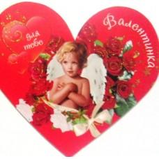 Листівка-валентинка міні - Родіка ВМ-19 (10 шт., укр.)