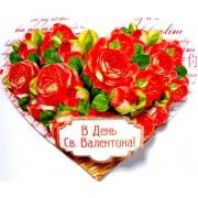 Листівка-валентинка (одинарна, накл. елем., 15,5х12,5 см) - Открытка.ЮА. ОДн-0284(у)