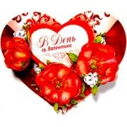 Листівка-валентинка (одинарна, накл. елем., 15,5х12,5 см) - Открытка.ЮА. ОДн-0286(у)