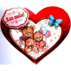 Открытка-валентинка (одинарная, накл. элем., 15,5х12,5 см) - Открытка.ЮА. ОДн-0290