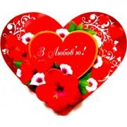 Листівка-валентинка (одинарна, накл. елем., 15,5х12,5 см) - Открытка.ЮА. ОДн-0292(у)