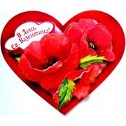 Листівка-валентинка (одинарна, накл. елем., 15,5х12,5 см) - Открытка.ЮА. ОДн-0298(у)