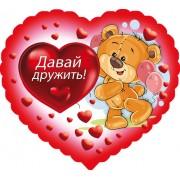 Открытка-валентинка Этюд МСТ-081 (13х12 см, с сердечком)