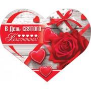 Открытка-валентинка (15х12 см, двойная) Этюд МС-280