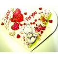 Валентинка-серце подвійна (15,5х13 см, укр.) - Эдельвейс 26-05-89у