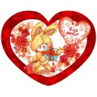 Валентинка-серце одинарна з накл. елем. (14х11 см) - Этюд НС-290у