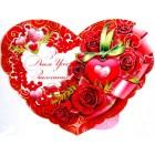 """Листівка """"З Днем Усіх Закоханих!"""" (22х18 см) - Экспресс Удачи V20-B1U-02"""