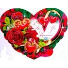 """Листівка """"З Днем Усіх Закоханих!"""" (22х18 см) - Экспресс Удачи V20-B1U-03"""